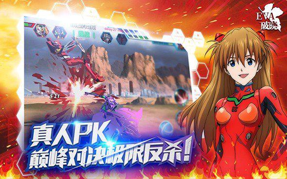 新世纪福音战士:破晓 iOS版游戏截图(4)