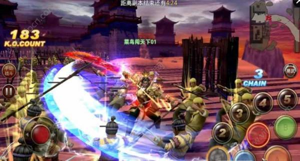 真三国战记安卓版游戏截图(4)