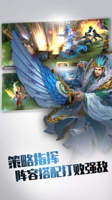 王者纷争安卓版游戏截图(2)