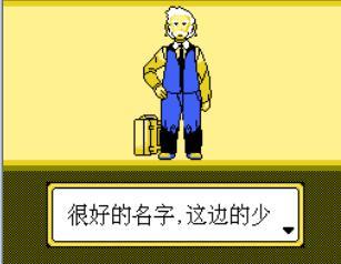 口袋怪兽 钻石版手机版游戏截图(2)