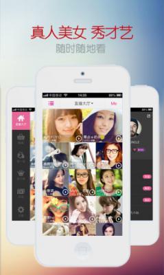 69美女秀场苹果版游戏截图(4)