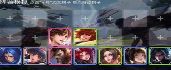 王者模拟战4扶桑5刺客阵容如何搭配