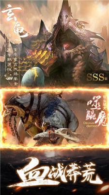 神兽收集录游戏截图(3)