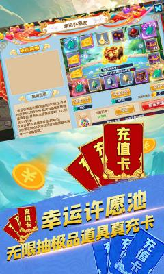 五岳乾坤BT版游戏截图(4)