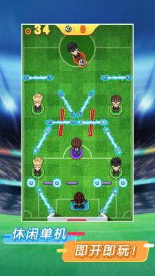 碰碰足球最新版游戏截图(2)