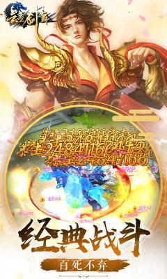 云墨剑舞(上仙送福 利)游戏截图(4)