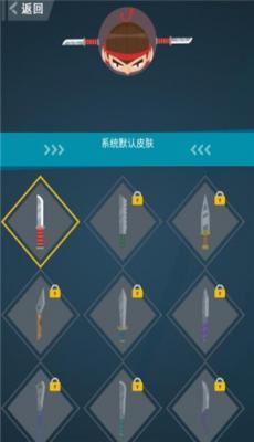 王牌飞刀手游戏截图(2)