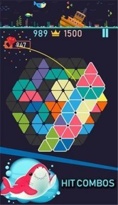三角形拼图游戏截图(1)