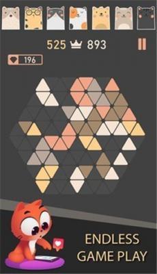 三角形拼图游戏截图(3)