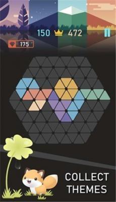 三角形拼图游戏截图(2)