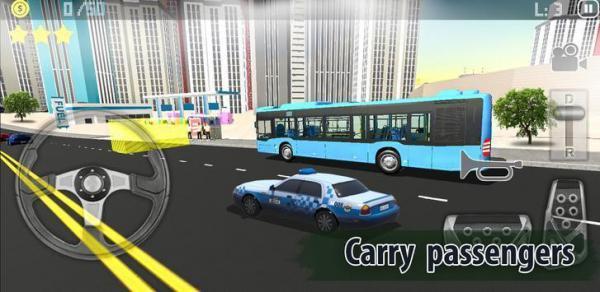 城市巴士司机传说游戏截图(3)