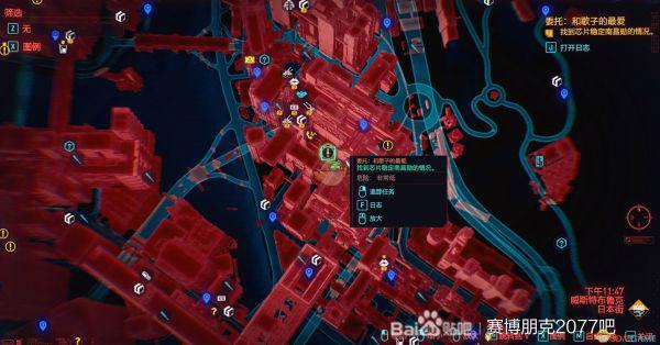 《赛博朋克2077》传说装备博伊蓝芳纶镀膜信息面罩获得方法介绍