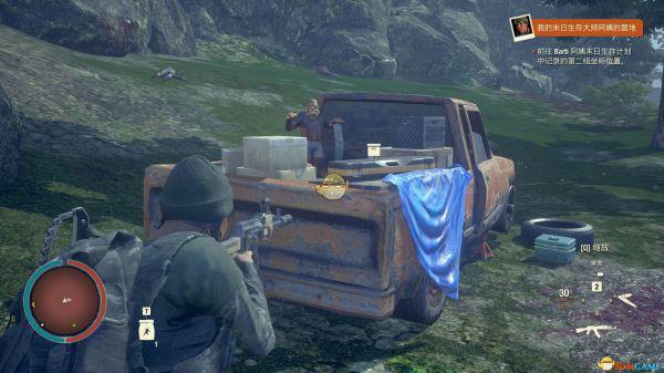 《腐烂国度2》普罗维登斯岭地图全武器箱及军事集装箱位置分享